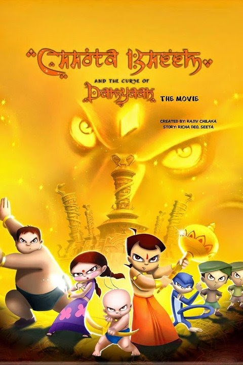 Chhota Bheem and the Curse of Damyaan 2012