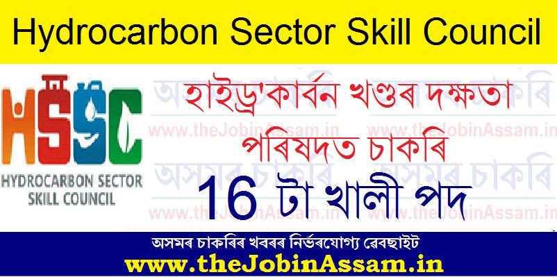Hydrocarbon Sector Skill Council Recruitment 2021: