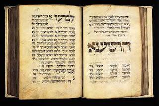 Grimório em Hebraico