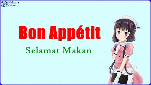 Lirik Terjemahan Blend A - Bon Appétit♡S OST. Blend S Opening