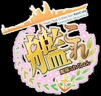 Download Ending Theme Kantai Collection Movie Full Version