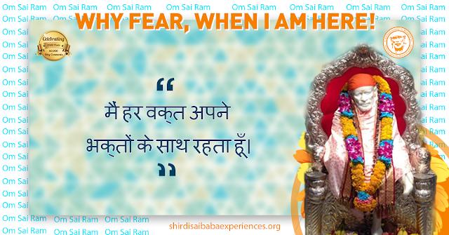 Praying Baba To Fulfill My Wish - Anonymous Sai Devotee