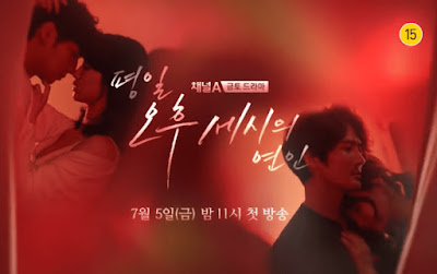drama korea love affair in the afternoon