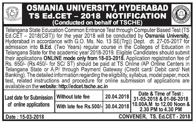 TS Edcet notification 2020 - 2021 , apply online, exam date