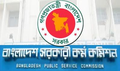 Bangladesh Public Service Commission | Texpedia