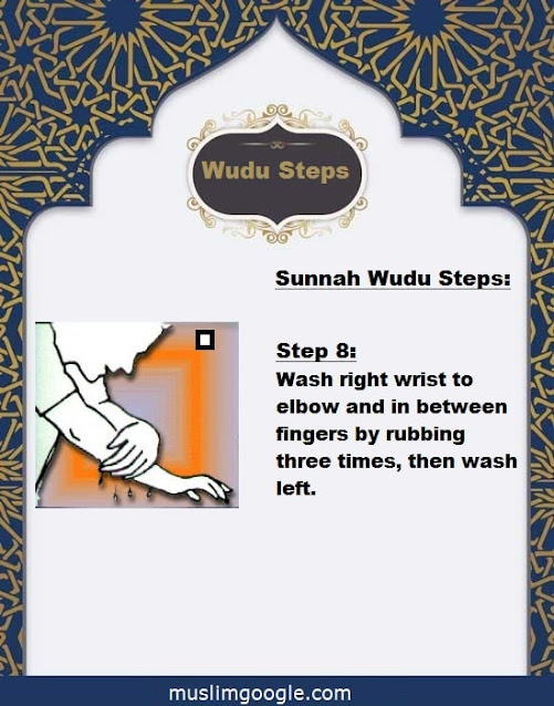how to make wudu step