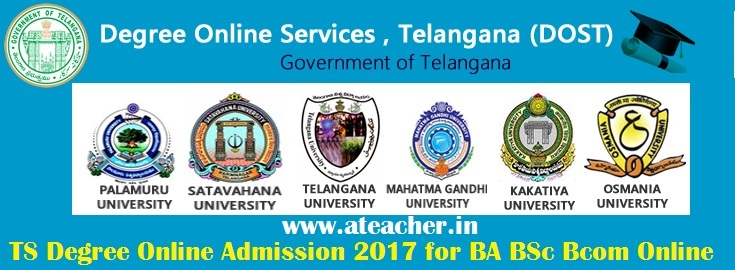 TS {DOST} Degree Online Admissions 2017-18