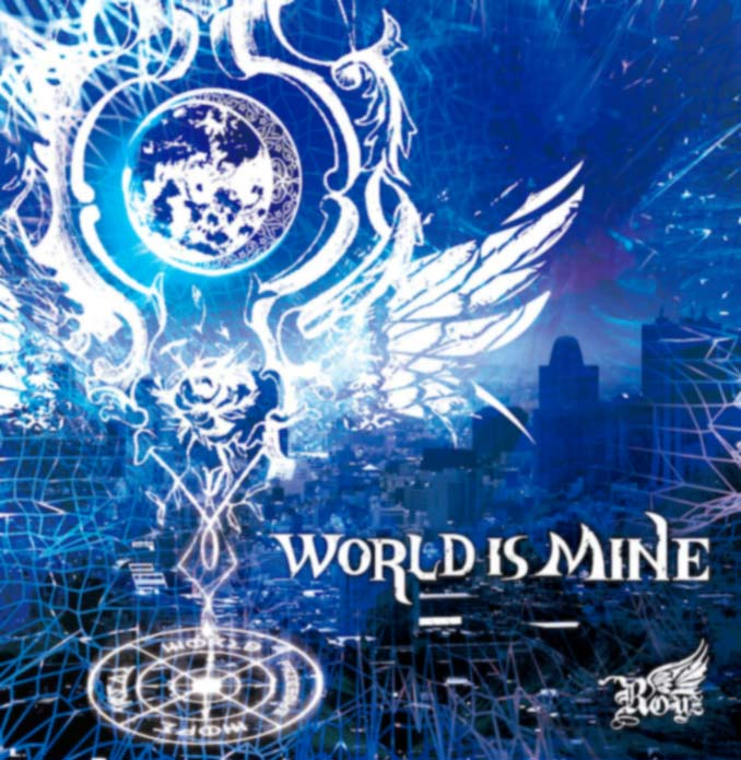 Royz WORLD IS MINE album B