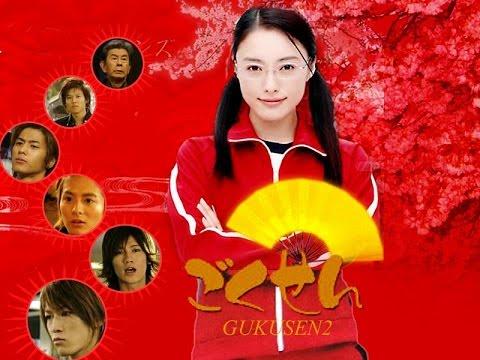 Sinopsis Gokusen 2 (2005) - Serial TV Jepang