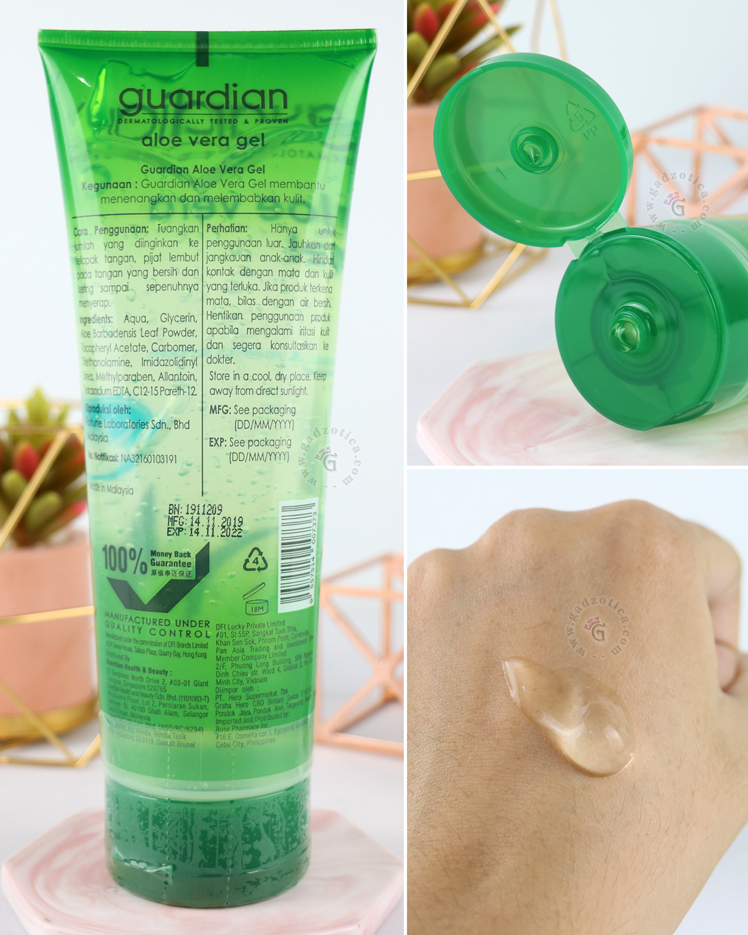GUARDIAN ALOE VERA GEL REVIEW