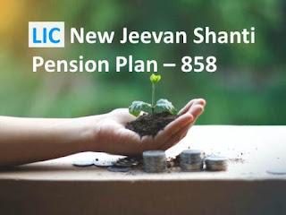 LIC New Jeevan Shanti Pension Plan (858) – details review & benefits