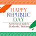 Republic Day Speech In English 2019: Check 26 January Speech in English for Students, Kids & Teachers