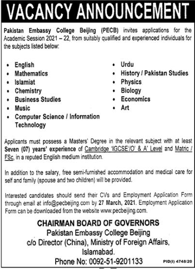 Pakistan Embassy College Beijing PECB Jobs 2021 For Teaching Staff in Islamabad