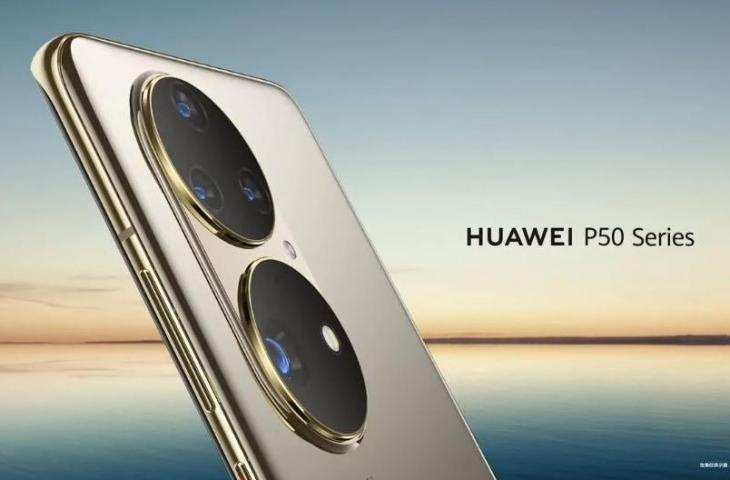 Leaked Huawei P50 Pro Lunar Vision, Brings A Unique Design On The Back
