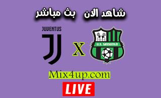 مشاهدة مباراة يوفنتوس وساسولو بث مباشر اليوم 15-07-2020 في الدوري الايطالي