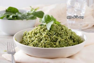 طريقة عمل الأرز الأخضر بالشبت