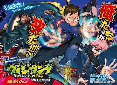 Reseña de My Hero Academia Vigilante Illegals, de Hideyuki Furuhashi y Betten Court.