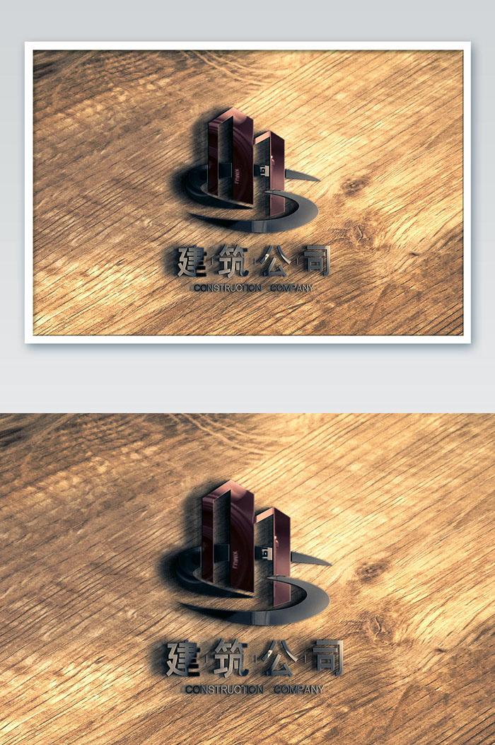 Mirror Reflective 3D Effect Logo Mockup On Wood Grain