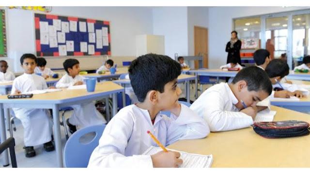 وظائف مدرسة السفير بدولة الامارات العربية براتب يصل الي 9000درهم