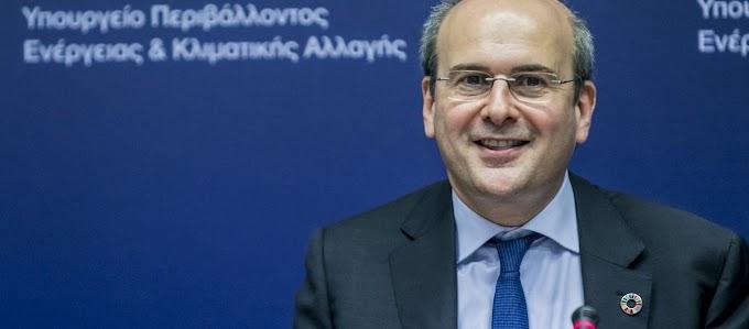ΝΕΕΣ ΠΡΕΣΠΕΣ!!!!Υπ. Ενέργειας Κ.Χατζηδάκης: Είμαστε έτοιμοι για συμφωνία με Τουρκία για μειωμένη επήρεια των ελληνικών νησιών στην ΑΟΖ