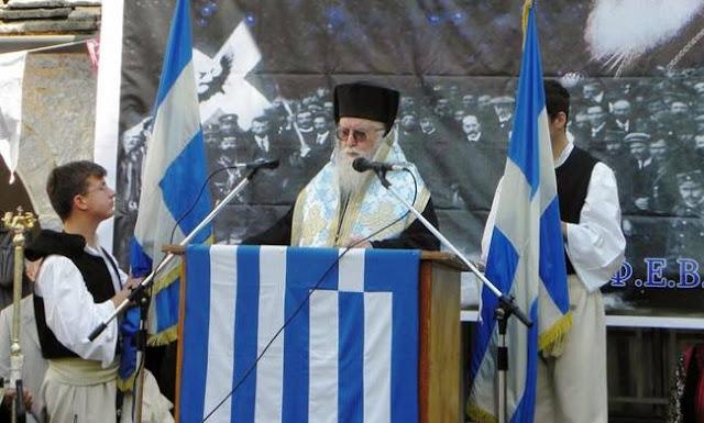 """""""Η Αλβανία βάζει μπροστά τους απογόνους των εγκληματιών Τσάμηδων…"""""""