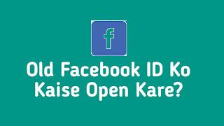 Old Facebook Account Ko Open Kaise Kare?