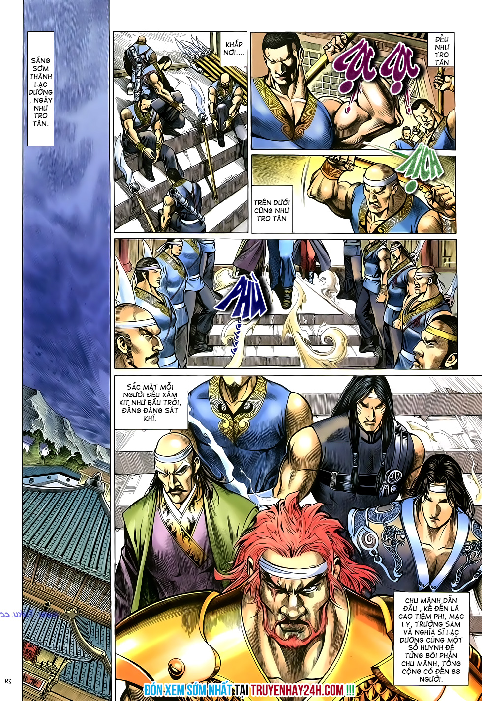Anh hùng vô lệ Chap 16: Kiếm túy sư cuồng bất lưu đấu  trang 30