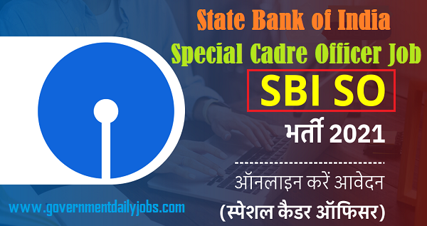 SBI SCO Recruitment 2021 Online Applications are closing on 18 October 2021 @ sbi.co.in for 606 SCO vacancies. You can check application process, educational qualification, experience, selection criteria and other details.
