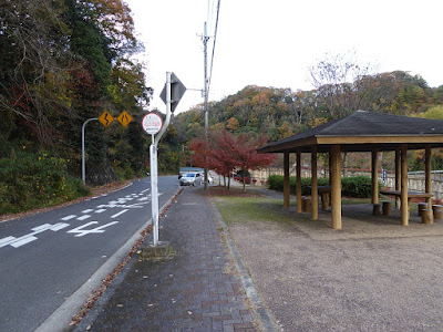 磐船神社周辺ウォーキング バス亭 あずま屋
