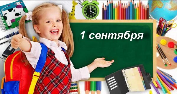 307Женский монастырь в иваново