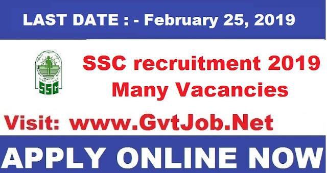 Ssc Je Recruitment 2019 Many Vacancies Know How To Apply Sarkari Jobs