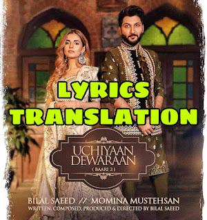 Uchiyan Diwaran Lyrics in English    With Translation   – Bilal Saeed   Baari 2