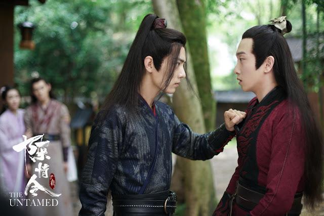 the untamed wen ning yu bin