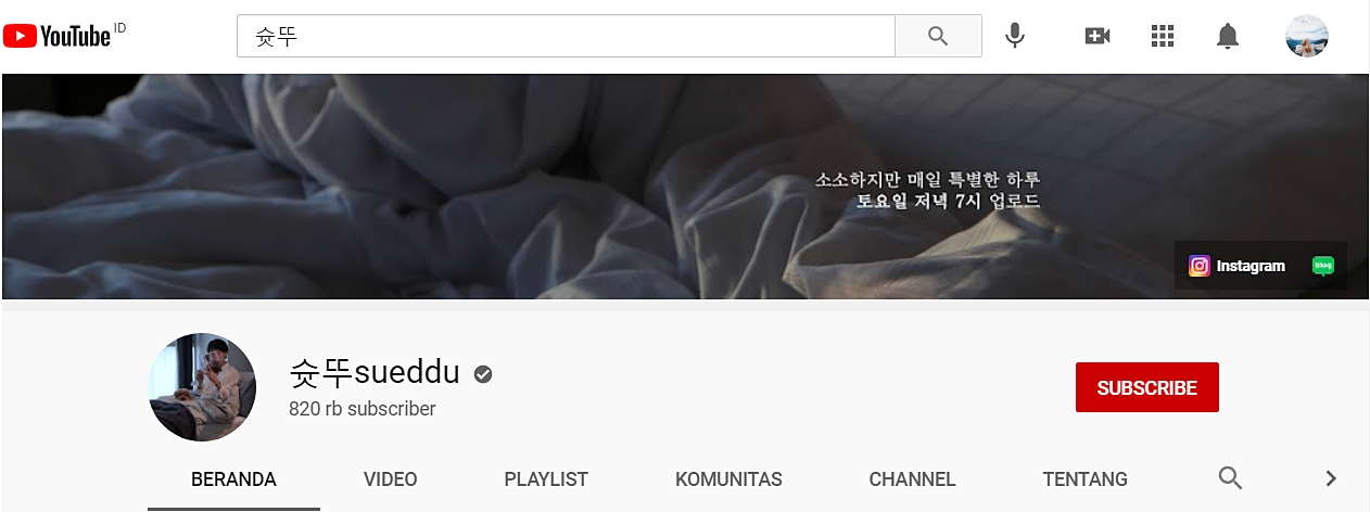 Female Korean YouTubers Terfavorit