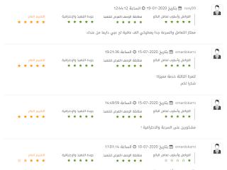 شحن رصيد ام تي ان وسيريتل في سوريا - MTN | Syriatel