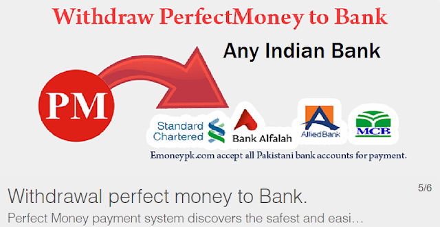 withdrawal perfect money into bank account