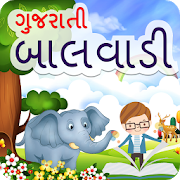 Download gujarati kids learning app