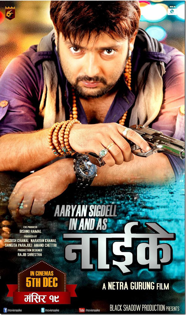 nepali movie naike poster