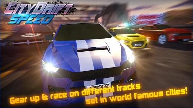 سباق السيارات السريعة