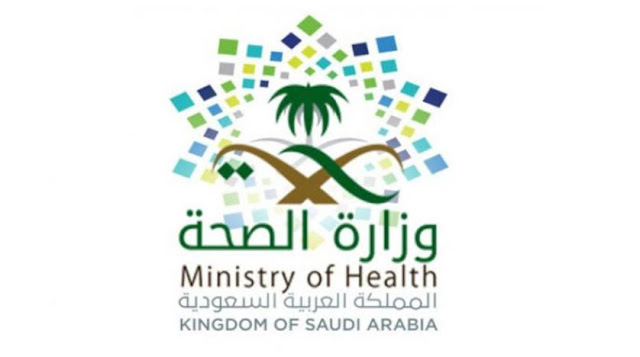 Saudi Arabia sets the date of 2nd dose for those who infected with Corona after first dose - Saudi-Expatriates.com