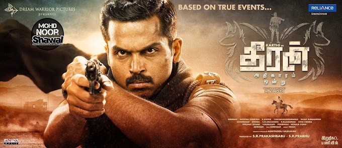 Theeran Adhigaram Ondru (Movie 2017)