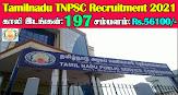 TNPSC Recruitment 2021 197 Horticultural Officer Posts