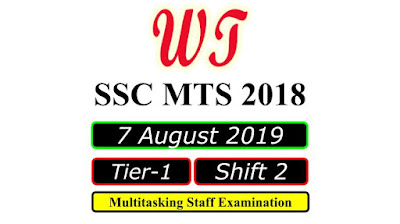 SSC MTS 7 August 2019, Shift 2 Paper Download Free