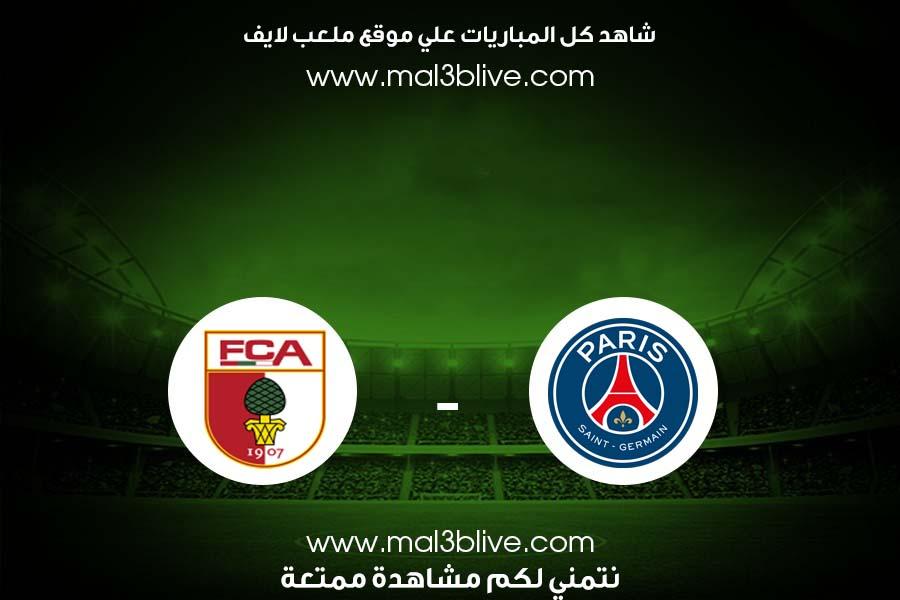 مشاهدة مباراة باريس سان جيرمان وأوجسبورج بث مباشر اليوم الموافق 2021/07/21 في مباراة ودية