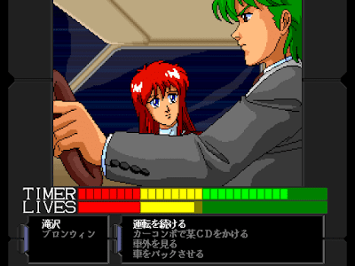 583910-merrygoround-the-4th-unit-series-fm-towns-screenshot-cutscene.png