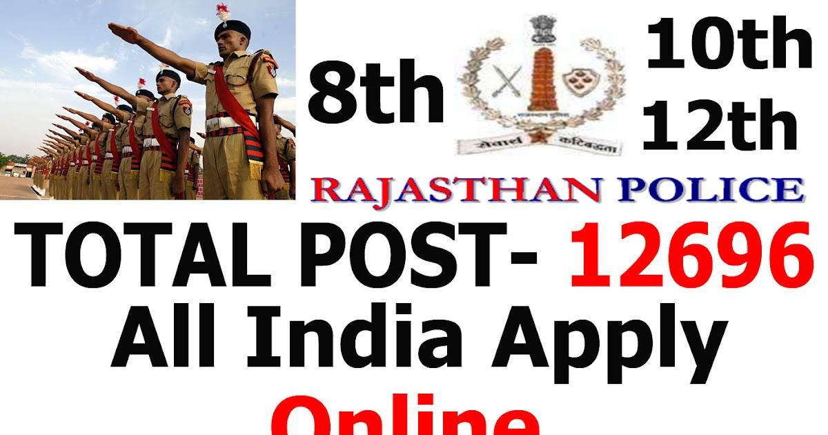 Rajasthan%2BPolice%2BRecruitmnt  Th P Govt Job Online Form Railway on
