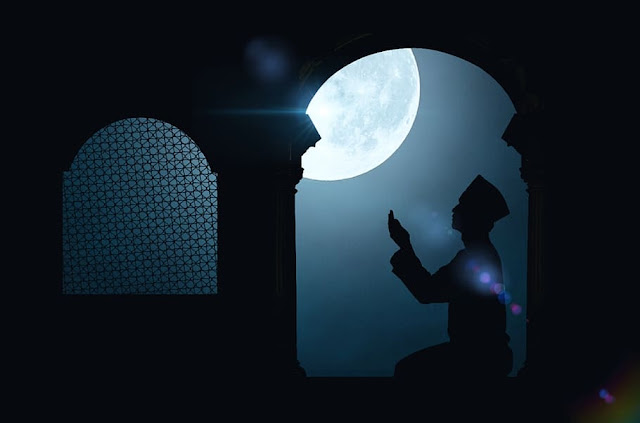 Happy Eid Mubarak 2020 Wishes