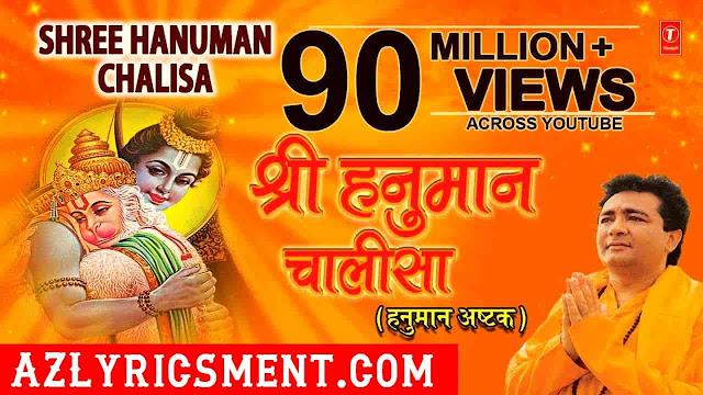 Hanuman Chalisa Lyrics Tulsidas  Jai Hanuman Chalisa Lyrics
