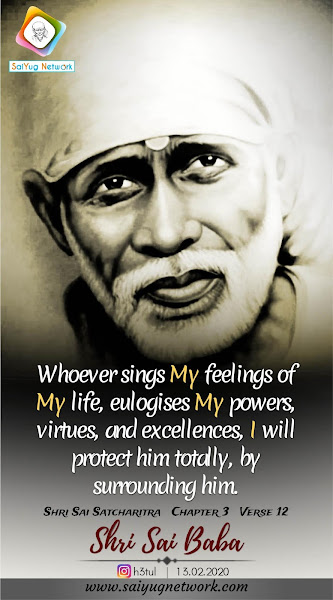 Shirdi Sai Baba Blessings - Experiences Part 2904