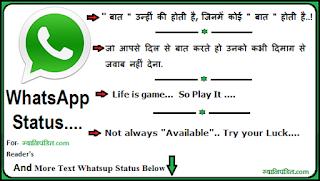 Status For Whatsapp image
